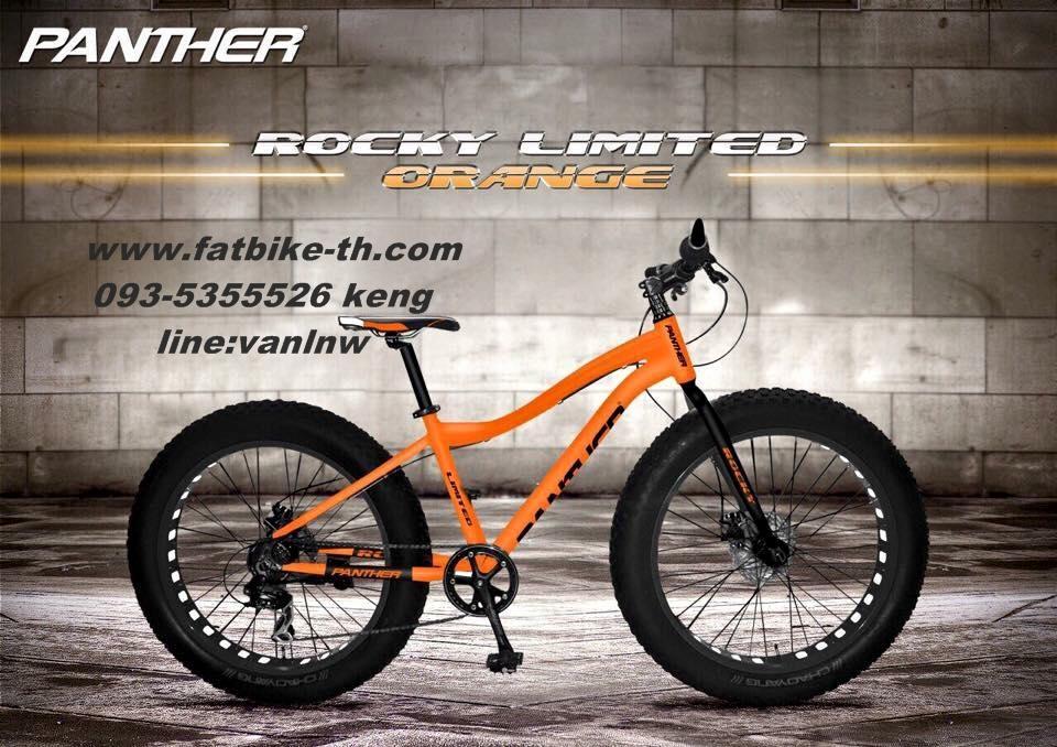จักรยานล้อโต Panther รุ่น Rocky limited