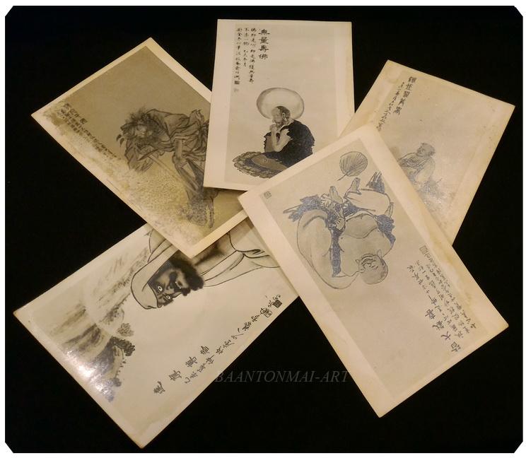 ภาพถ่ายเก่า-เซียนหรือเทพจีน ขนาดโปสการ์ด ชุดห้าใบ