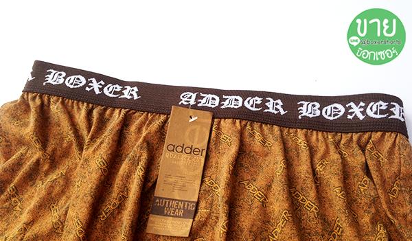 รูปบ๊อกเซอร์ยี้ห้อadder กางเกงบ๊อกเซอร์adder