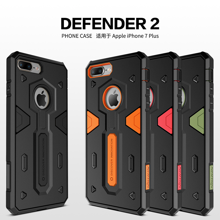 เคส iPhone 7 Plus Nilkin Defender Ⅱcase