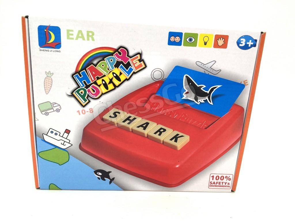 Happy Puzzle เกมต่อภาษาอังกฤษและคิดเลขคำนวณ