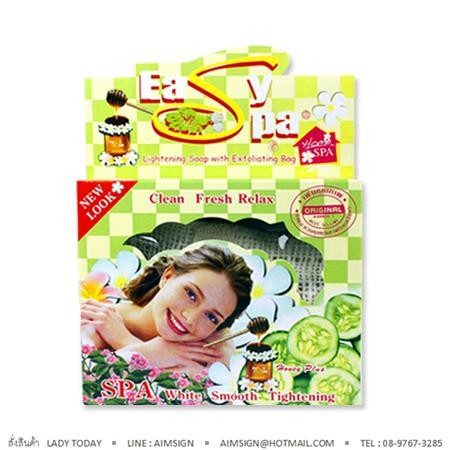 EASY SPA LIFHTENING SOAP (CUCUMBER)