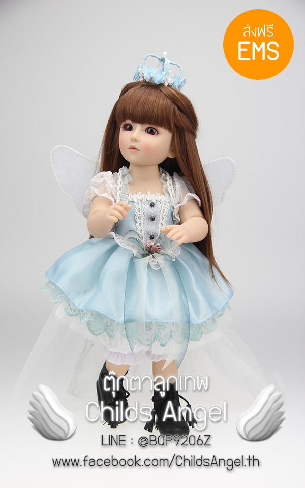 ตุ๊กตา - น้องมินนี่ (Premium)
