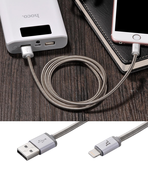สายชาร์จ Lightning iPhone hoco Metal 1.2m