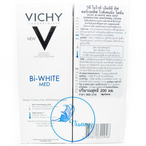 (ลดพิเศษ 25%) Vichy Bi-White MED Deep Corrective Whitening Lotion 200 mL โลชั่นปรับสภาพผิวหน้า ให้ขาวกระจ่างใส
