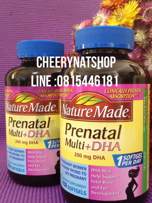 สุดยอดวิตามินเตรียมตั้งครรภ์หรือกำลังตั้งครรภ์Nature Made Prenatal Multi+DHA200mg DHA 150 Softgels