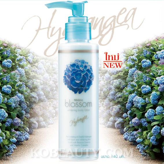 โลชั่นบำรุงผิว มิสทิน/มิสทีน บลอสซั่ม ไวท์เทนนิ่ง กลิ่นไฮเดรนเยีย / Mistine Blossom Whitening Body Lotion-Hydrangea