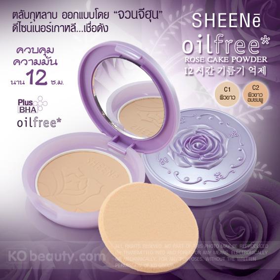 Sheene Oil Free Rose Cake Powder SPF 25 PA++ / แป้งเค้ก ชีนเน่ ออยล์ฟรี โรส เอสพีเอฟ 25 พีเอ++