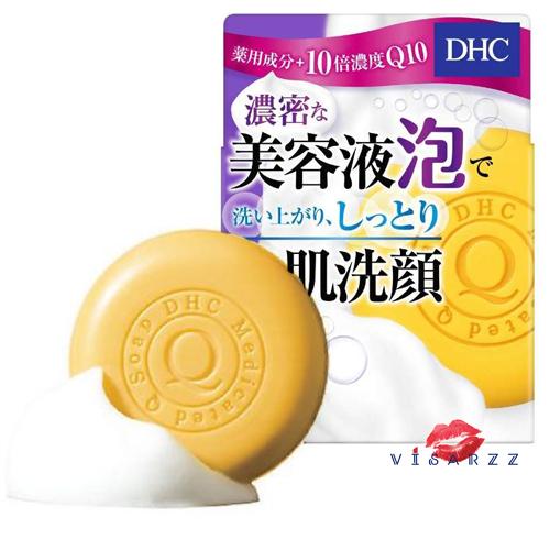 DHC Medicated Q Soap 60g สบู่ล้างหน้าส่วนผสมหลัก Q10 ให้ฟองนุ่มละเอียดทำความสะอาดได้ล้ำลึก พร้อมให้ความชุ่่มชื้น และลดริ้วรอย คงความอ่อนเยาว์ให้คุณ