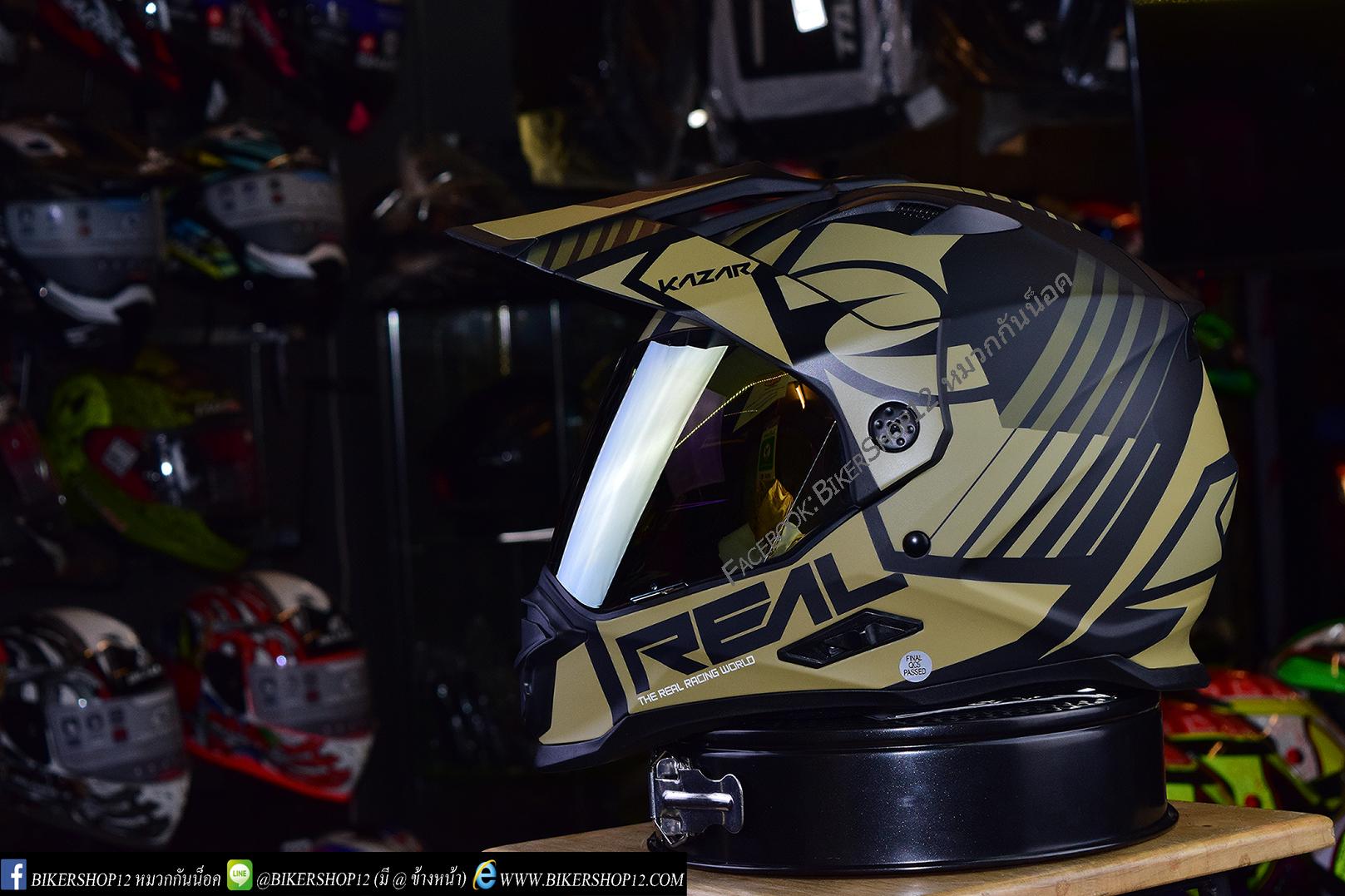หมวกกันน็อคReal รุ่น VENGER KAZAR สีดำ-กากี