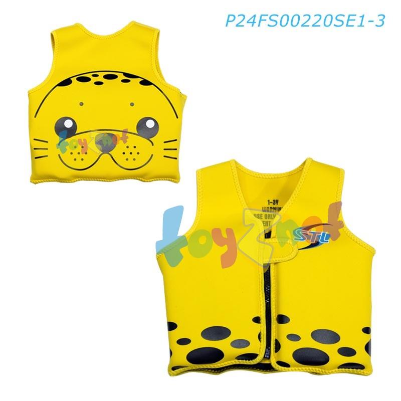 STL เสื้อชูชีพเด็ก 1-3 ขวบ ลายแมวน้ำ รุ่น P24FS00220SE1-3