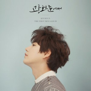"[PRE-ORDER] Kyu Hyun (Super Junior) - Mini 1st Album ""In Gwanghwamun"""