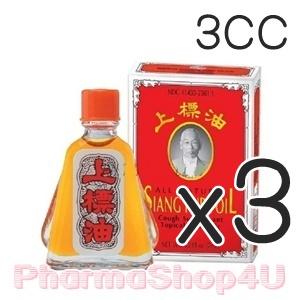 (ซื้อ3 ราคาพิเศษ) Siang Pure Oil สูตร1 สีแดง3CC เซียง เพียว อิ๊ว ยาหม่องน้ำ ช่วยเรื่อง วิงเวียน หน้ามือ เมารถ