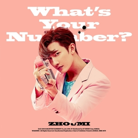 """[PRE-ORDER] ZHOUMI - 2nd Mini Album """"WHAT'S YOUR NUMBER?"""""""
