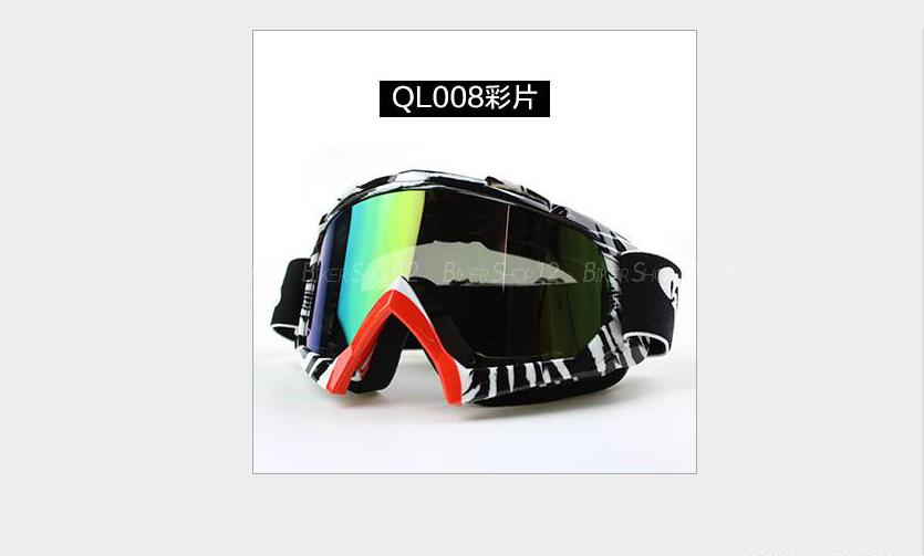 แว่นวิบาก (Goggle) รหัส QL008 เลนส์รุ้ง