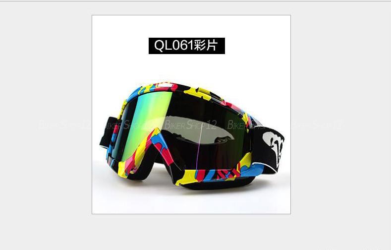 แว่นวิบาก (Goggle) รหัส QL061 เลนส์รุ้ง