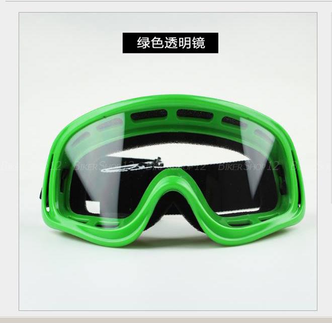 แว่นวิบาก (Goggle) สีพื้นเขียว เลนส์ใส