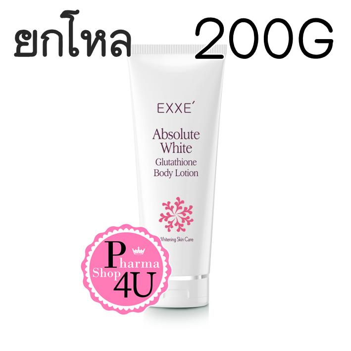 (ยกโหล ราคาส่ง) EXXE Absolute white Glutathione Body Lotion 200G เอ็กซ์เซ่ แอบโซลูท ไวท์ โลชั่นบำรุงผิวขาวสว่างกระจ่างใส ผสมจากธรรมชาติ มีกลิ่นหอมพร้อมทั้งทำให้ผิวเนียนนุ่ม ชุ่มชื้น