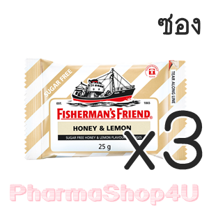 (ซื้อ3 ราคาพิเศษ) Honey&Lemon Fisherman's Friend Sugar Free Flavour Lozenges 25g ฟิชเชอร์แมนส์ เฟรนด์ ยาอม บรรเทาอาการระคายคอ กลิ่นน้ำผึ้งมะนาว