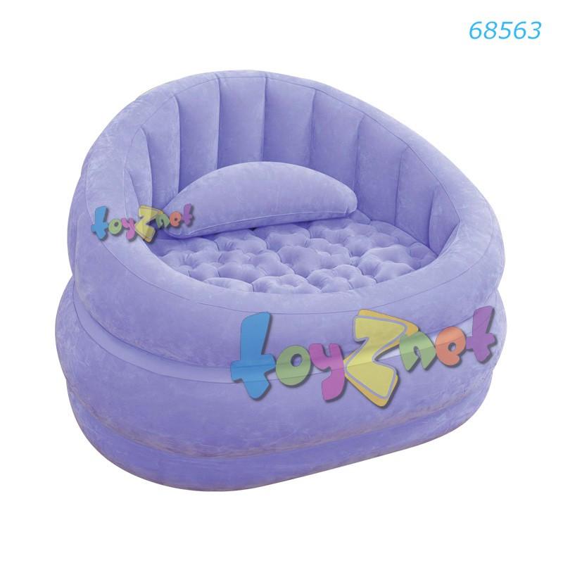 Intex เก้าอี้เป่าลม คาเฟ่แชร์ (สีม่วง) รุ่น 68563