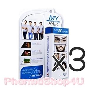 (ซื้อ3 ราคาพิเศษ) MyHair Serum 14mL เซรั่มปลูกผม ปลูกคิ้ว ปลูกขนตา ปลูกหนวด ปลูกเครา ใช้แล้วได้ผลจริง 100% รับรองใช้แล้วจะติดใจ
