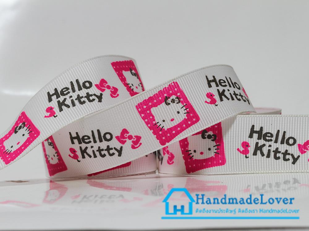 ริบบิ้นผ้า กรอสเกรน พิมพิ์ลาย การ์ตูน Hello Kitty ขนาด 22 มิล