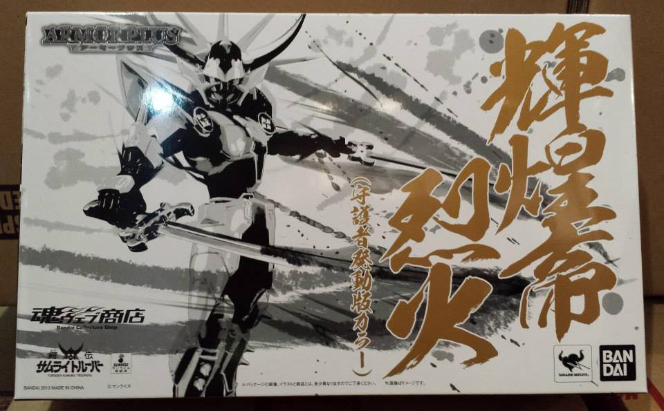 Tamashii Web Limited - Armor Plus Samurai Troopers Kikoutei Armor Version NEW