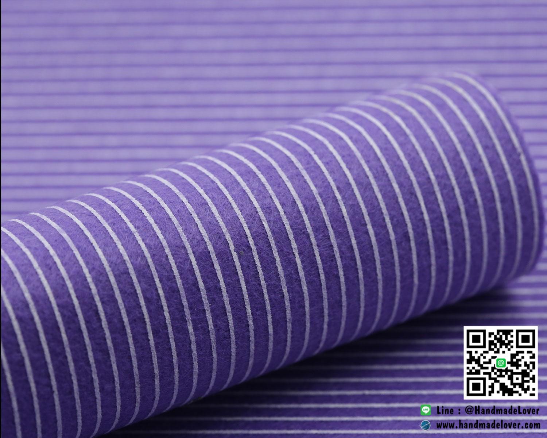 ผ้าสักหลาด พิมพ์ลายเส้น สีม่วง