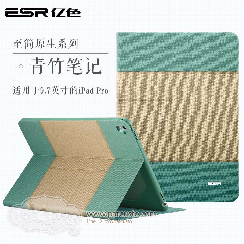 เคสApple iPad Pro 9.7 [Colors] จาก ESR [หมด]
