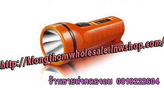 ไฟฉาย LED 1 ดวง 0.5W NSB-2855