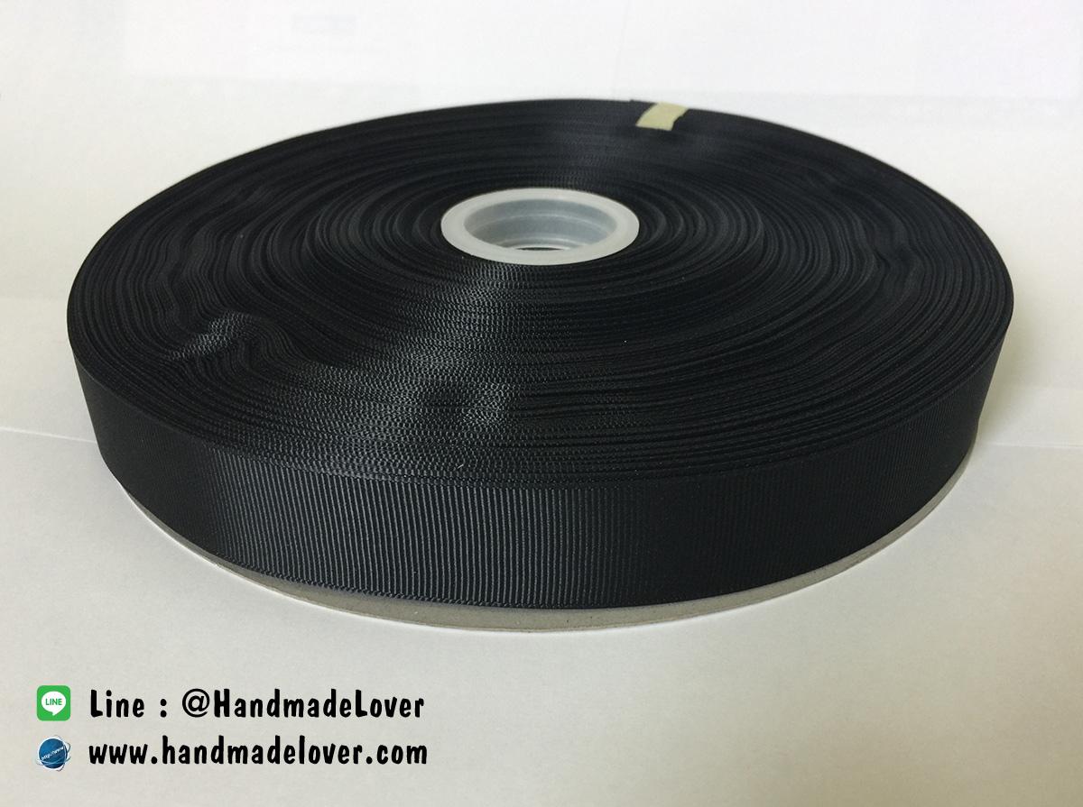 ริบบิ้นผ้า กรอสเกรน สีดำ ขนาด 25 mm. [สีพื้น] [สินค้าหมวดไว้ทุกข์]