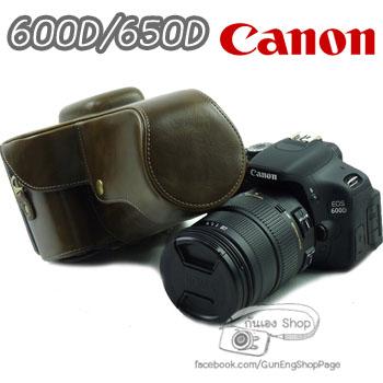เคสกล้องหนัง Canon 600D 650D 700D