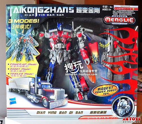 Transformers ทรานฟอร์เมอร์ Optimus Prime Bigsize 50 cm NEW