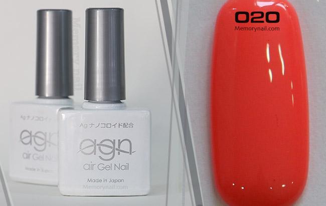 สีทาเล็บเจล agn,air Gel Nail,สีเจล agn,air Gel,สีเจล แอร์เจล,แอร์เจล,สีเจลจากญี่ปุ่น,เจลทาเล็บ