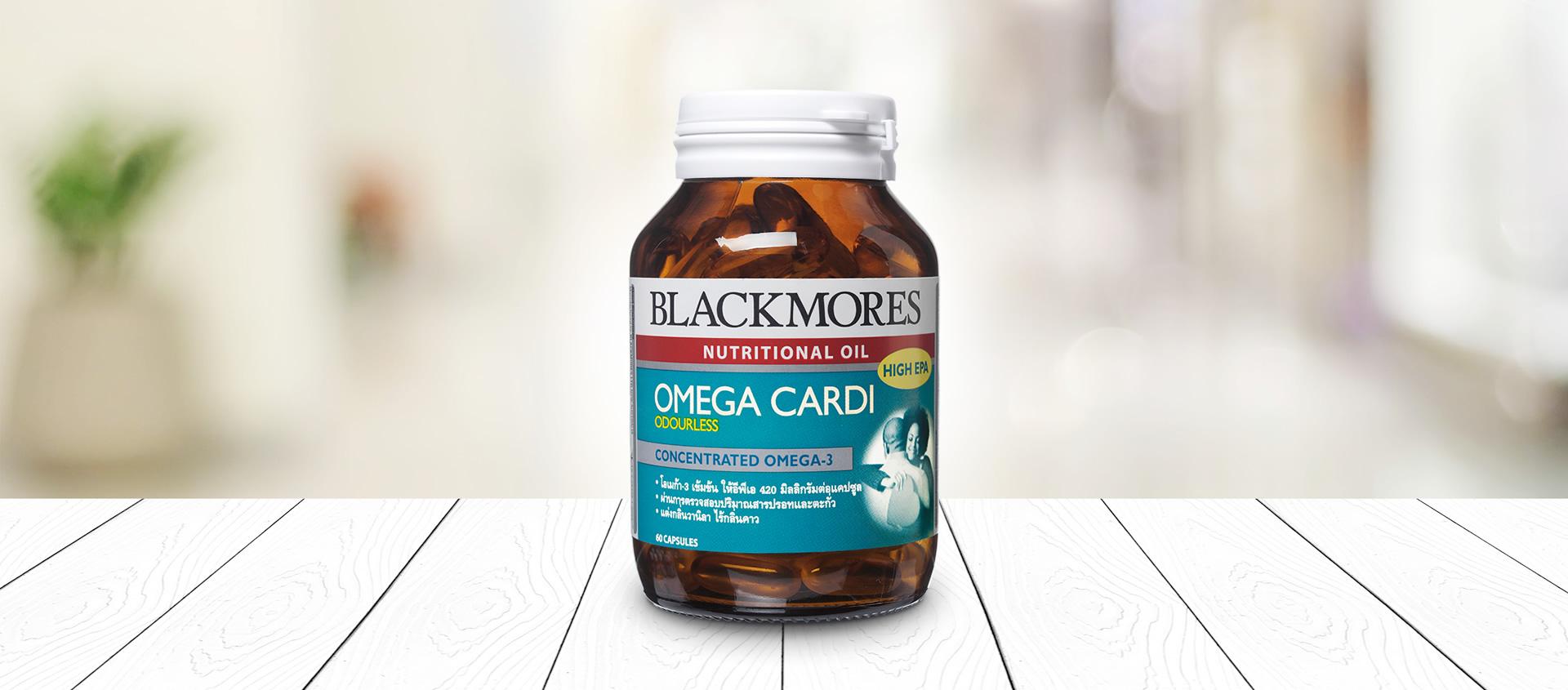 Blackmore Omega cardi 60s