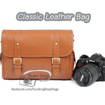 กระเป๋ากล้องหนัง Classic Leather Bag (ขนาดกลาง)
