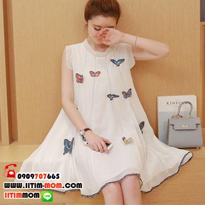 ชุดคลุมท้องสีขาวคอเสื้อตั้งสวย ผ้าซีฟองเย็ยติดผีเสื้อแบบ 3D สวยปังอลังการค่ะ ชุดมีซับใน