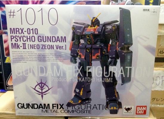 #1010 GFF METAL COMPOSITE Psycho Gundam Mk-II (NEO ZEON) NEW