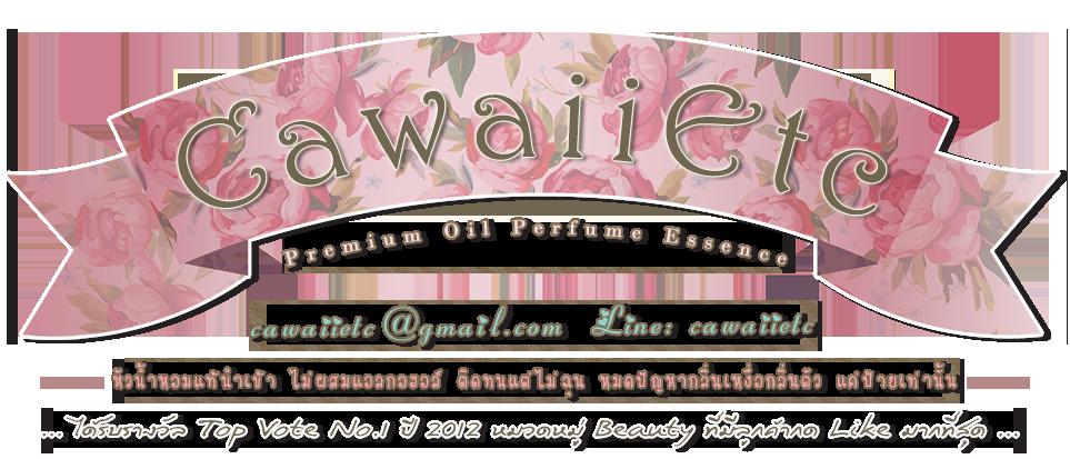 cawaiietc