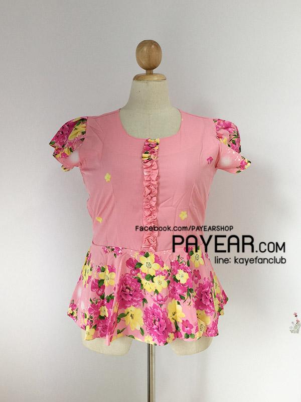 เสื้อ ผ้าไหมอิตาลี ลายเชิง สีชมพู อก 38-46 นิ้ว