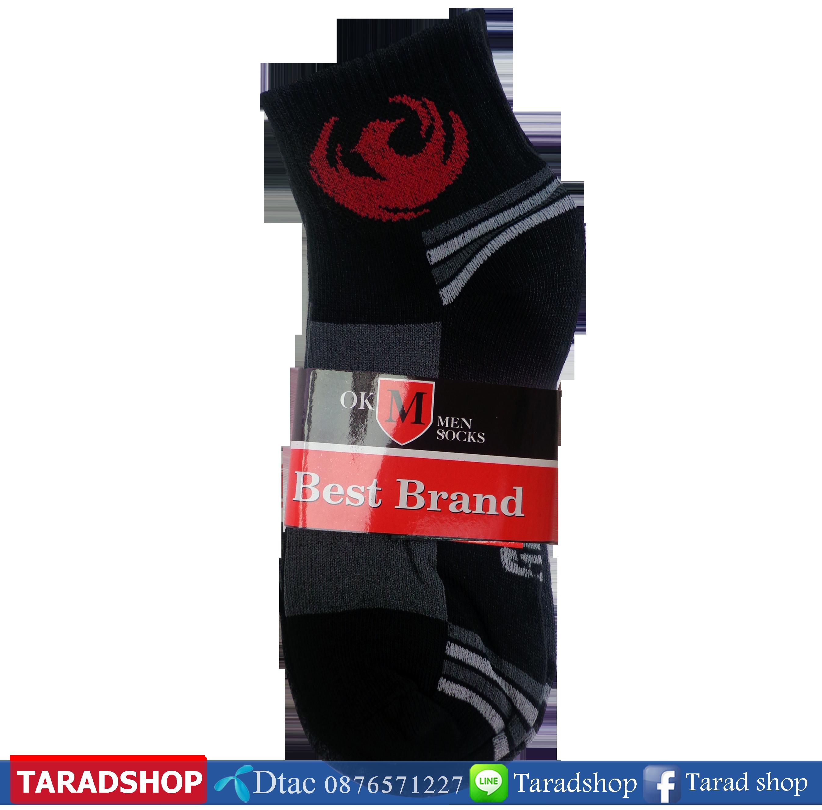 ถุงเท้าแฟชั่น Best brand ( ชนิดแพ็ค)