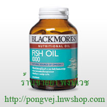 Blackmores Fish Oil 1000 80 Capsules ( แบล็คมอร์ส ฟิช ออยล์ 1000 มก. 80 แคปซูล )