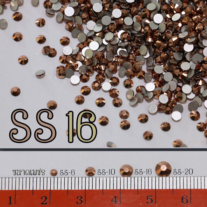 เพชรชวาAA สีทองแดง ขนาดSS16 ซองใหญ่ 1440เม็ด