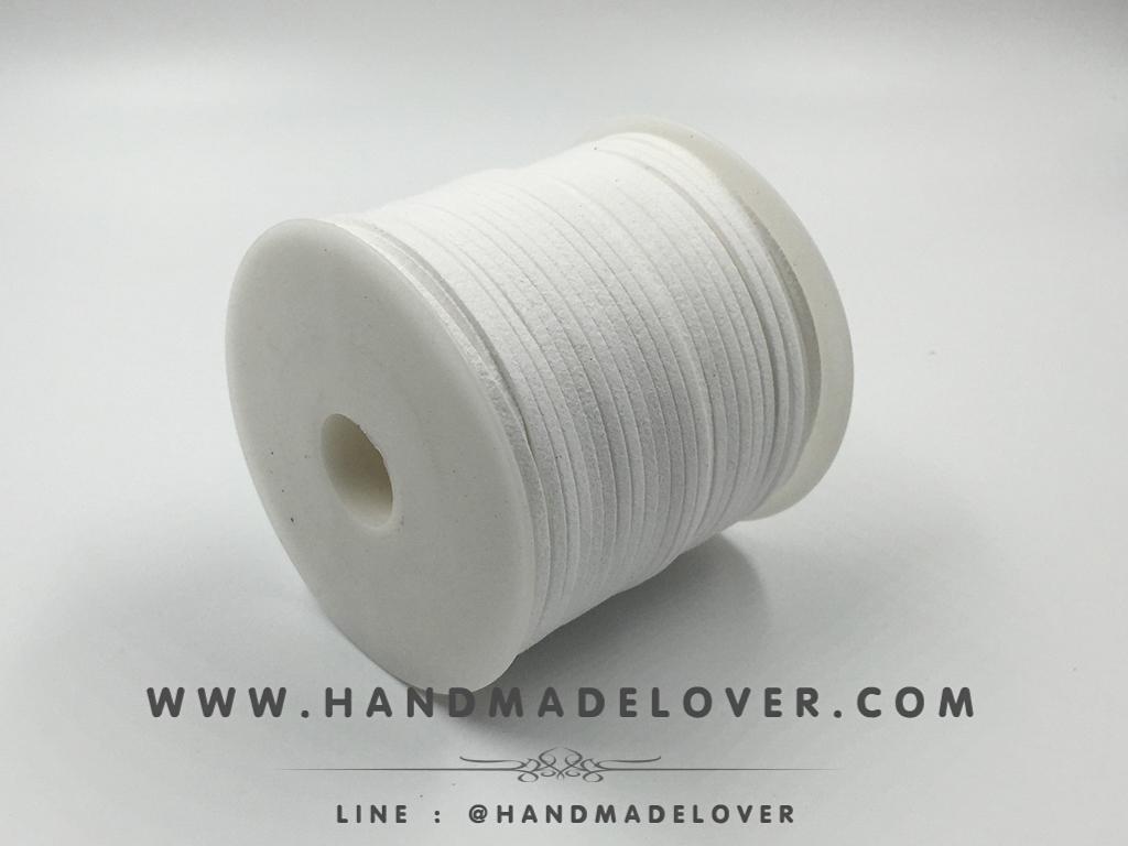 [3 มิล] เชือกหนังชามุด สี 13 (ขาว) ม้วนใหญ่ (100 หลา)