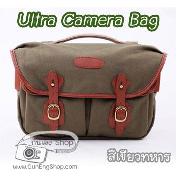 กระเป๋ากล้อง รุ่น Ultra สำหรับ Canon 600D 60D 5D2 5D3 6D 7D Nikon ฯลฯ