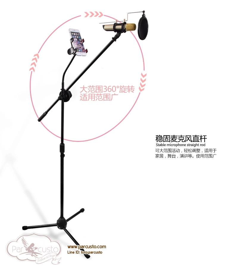 ขาตั้งไมค์ เอาไว้ซ้อมร้องเพลงกับ Smart phone ได้จาก At first glance [Pre-order]