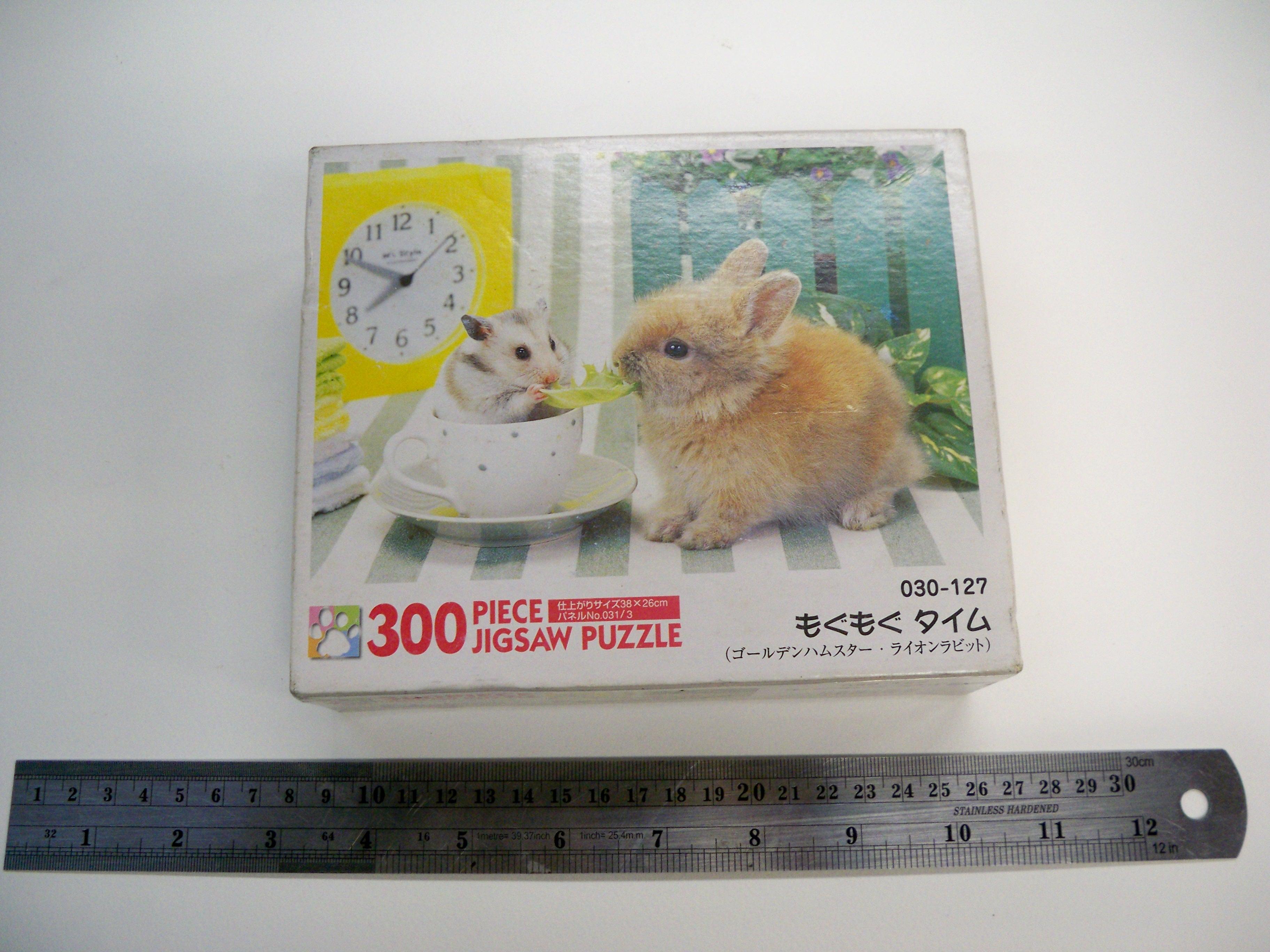จิกซอกระต่ายกับหนูน้อย 300 ชิ้น