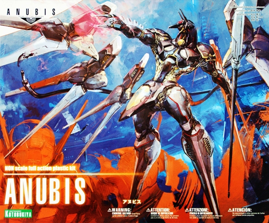 Kotobukiya ANUBIS ZONE OF THE ENDERS ANUBIS Plastic Model Kit NEW