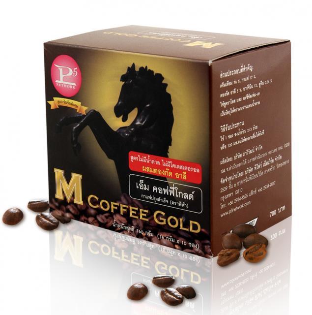 M Coffee Gold เอ็มคอฟฟี่โกลด์ กาแฟพลังม้าปลุกความเป็นชายให้คึกคัก