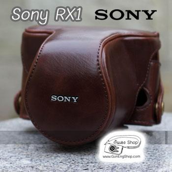 เคสกล้องหนัง ซองใส่กล้องหนัง Case Sony RX1